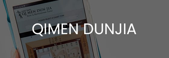 Chinese Metaphysic Qimen Dunjia